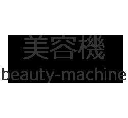 美容器 ロゴ